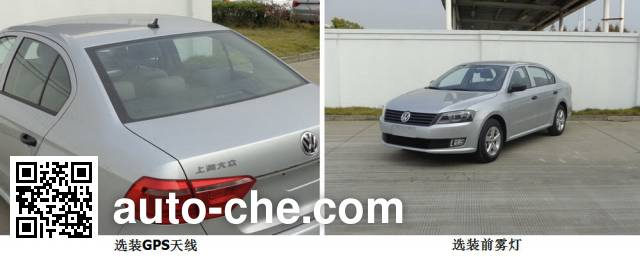 Volkswagen SVW7167NMD dual-fuel car