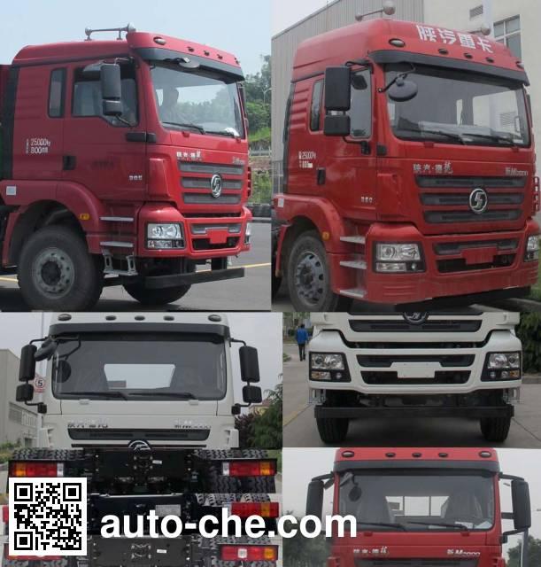 Shacman SX1250MA9 cargo truck