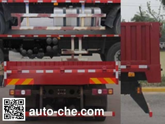陕汽牌SX13204C45B载货汽车