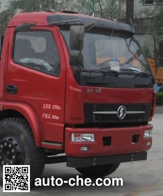 陕汽牌SX3040GD4自卸汽车