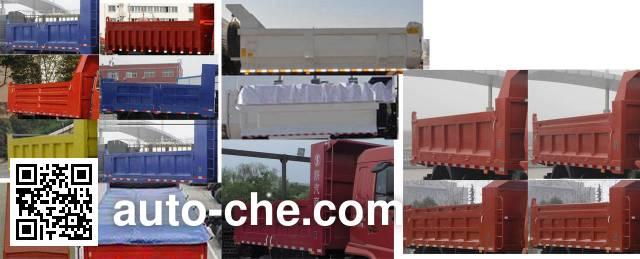 Shacman SX3040GP5 dump truck