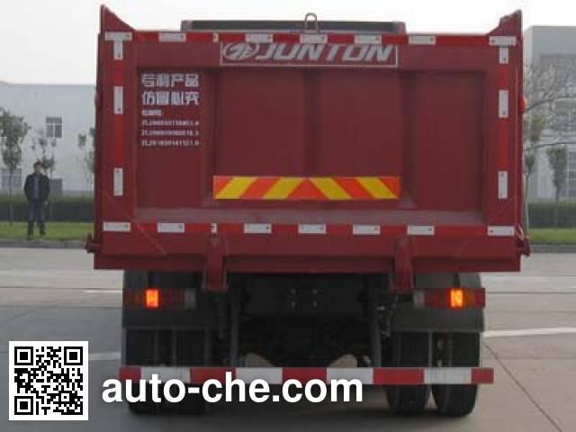 陕汽牌SX3316HR446自卸汽车