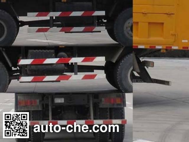 陕汽牌SX3316UR456自卸汽车