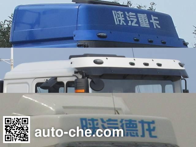 陕汽牌SX4188NR361TL牵引汽车