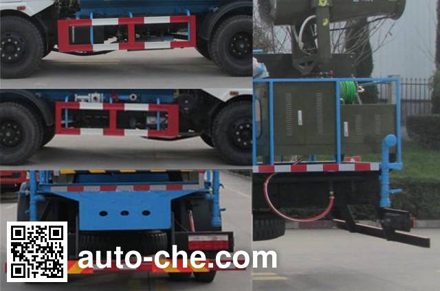 Shacman SX5120TDYGP4 dust suppression truck