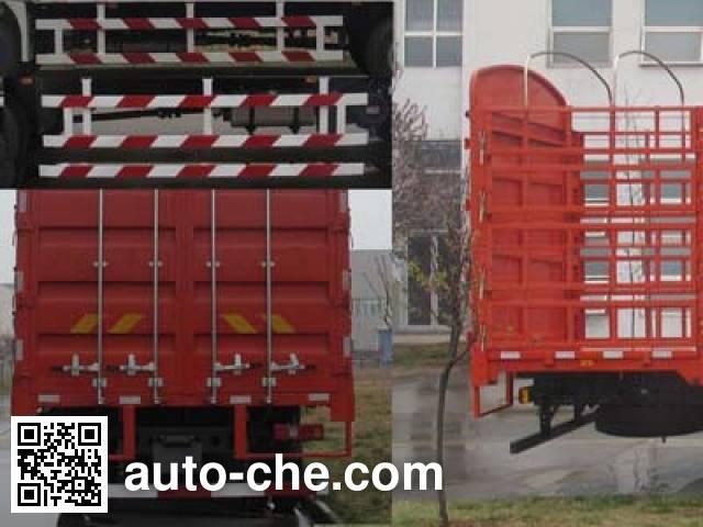 陕汽牌SX5160CCQLA1畜禽运输车