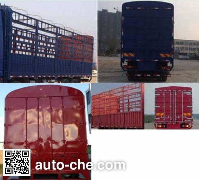 陕汽牌SX5310CCYGB456仓栅式运输车