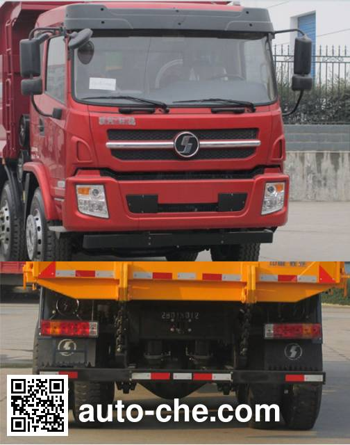 陕汽牌SX5258CCQGP5畜禽运输车