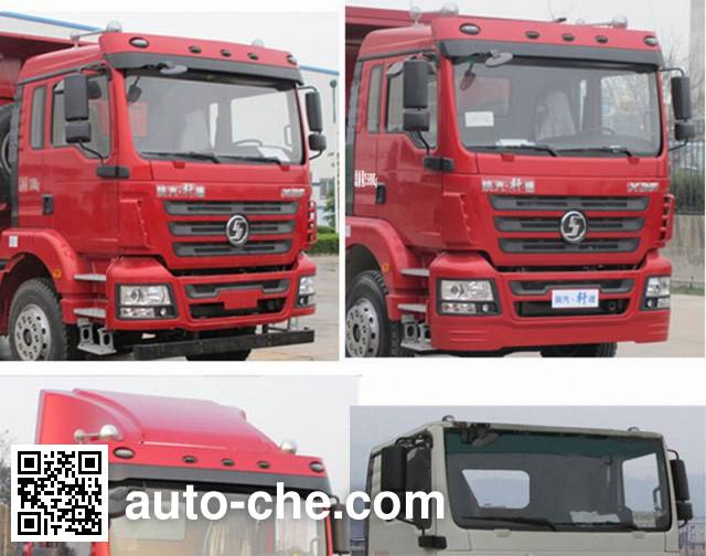 Shacman SX5250XXYMP5 box van truck