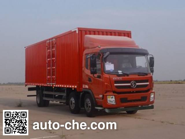 Shacman SX5254XXYGP4 box van truck
