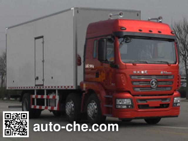 Shacman SX5256XBWGK549 insulated box van truck