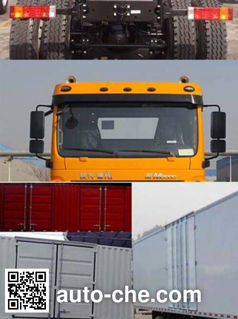 Shacman SX5200XXYGK549 box van truck