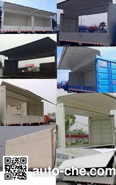 Shacman SX5160XYKLA1D wing van truck