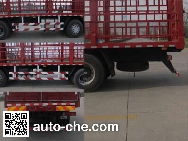 陕汽牌SX5310CCQMP4畜禽运输车