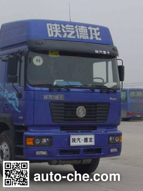 陕汽牌SX5315GFLNN456粉粒物料运输车