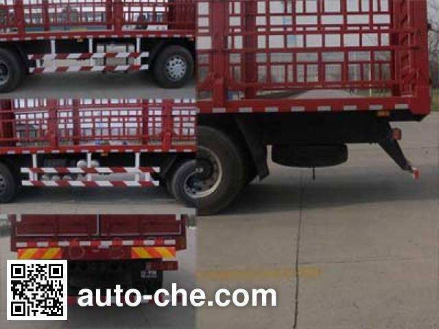 陕汽牌SX5316CCQGN456畜禽运输车