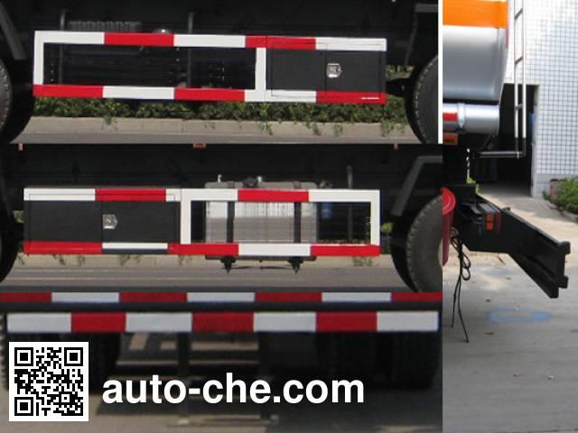 陕汽牌SX5316GYYNN466运油车