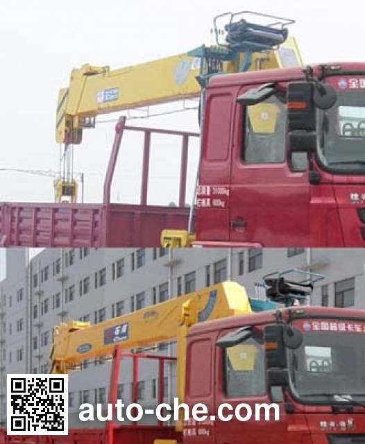 Shacman SX5316JSQDR4561 truck mounted loader crane