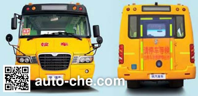 Shacman SX6750XDF primary school bus