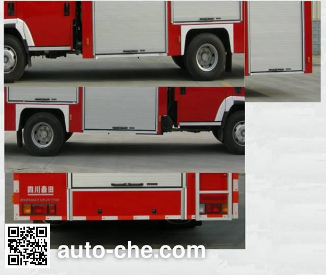 川消牌SXF5060TXFJY77W抢险救援消防车