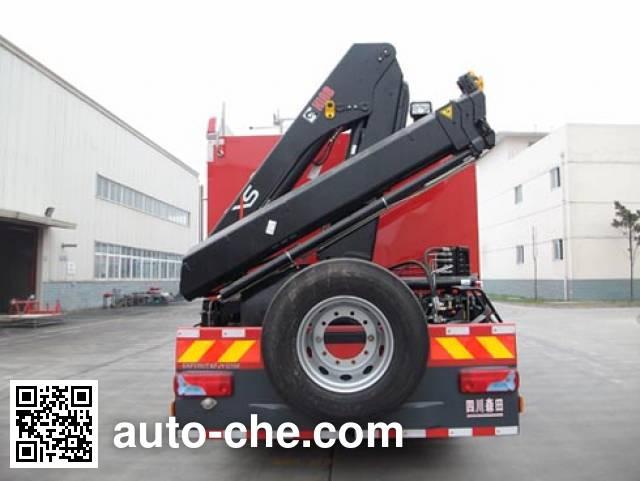 川消牌SXF5130TXFJY120M抢险救援消防车