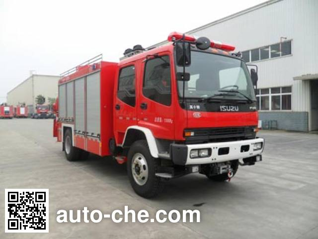 Chuanxiao SXF5130TXFJY96/QL fire rescue vehicle