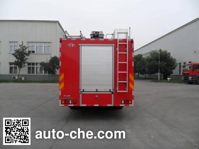 Chuanxiao SXF5140TXFHX30 chemical decontamination fire engine