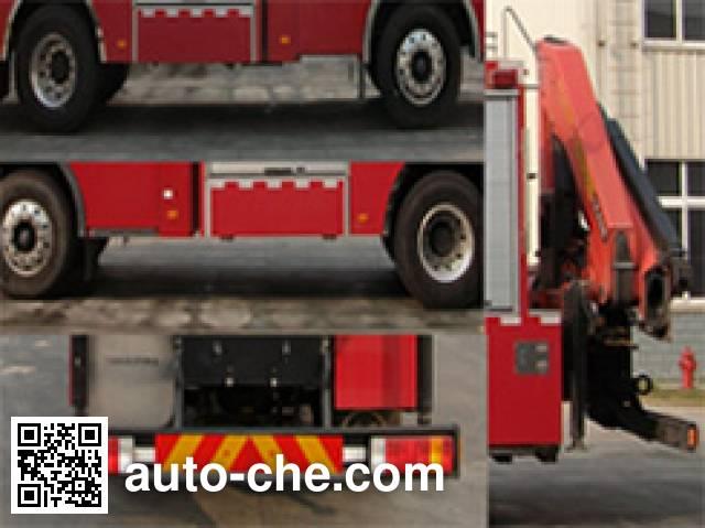 川消牌SXF5140TXFJY100CA抢险救援消防车