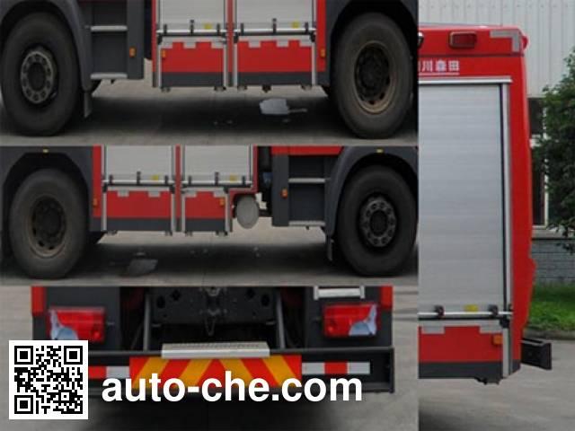 川消牌SXF5170GXFPM60泡沫消防车