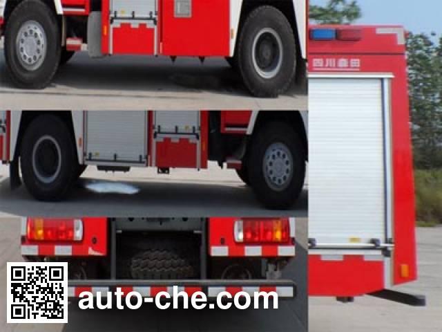 Chuanxiao SXF5200GXFSG80/HW fire tank truck