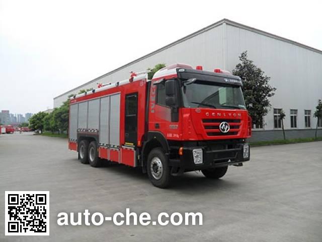 Chuanxiao SXF5240GXFGF60/IV dry powder tender