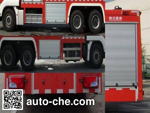 川消牌SXF5320GXFPM160/M1泡沫消防车