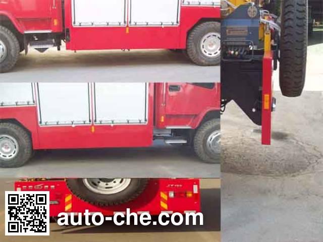 金猴牌SXT5130TXFJY120抢险救援消防车