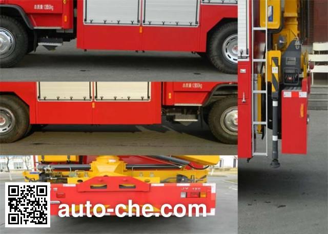 金猴牌SXT5131TXFJY120抢险救援消防车