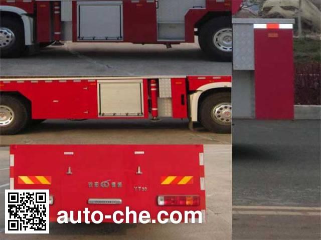 金猴牌SXT5190JXFYT30云梯消防车