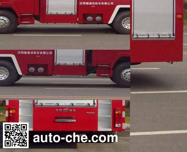 金猴牌SXT5290GXFPM130泡沫消防车