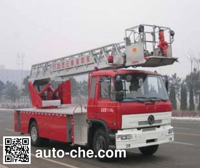 金猴牌SXT5320JXFYT26云梯消防车