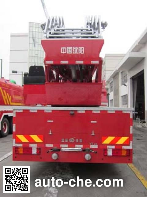 金猴牌SXT5320JXFYT40云梯消防车