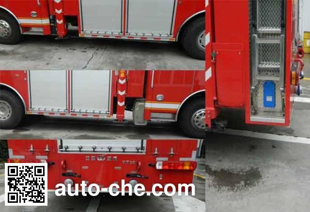 金猴牌SXT5330JXFYT30云梯消防车