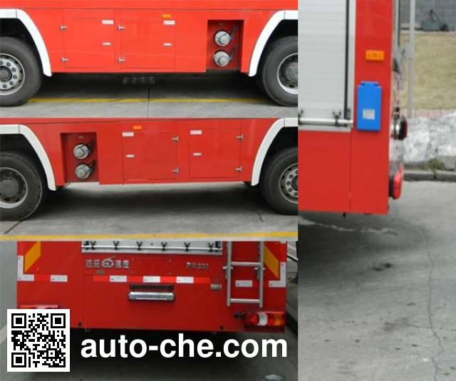 金猴牌SXT5410GXFPM230泡沫消防车