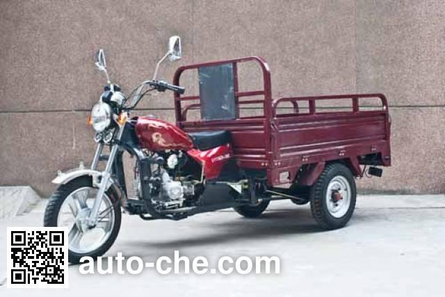 Shenying SY110ZH-20C cargo moto three-wheeler