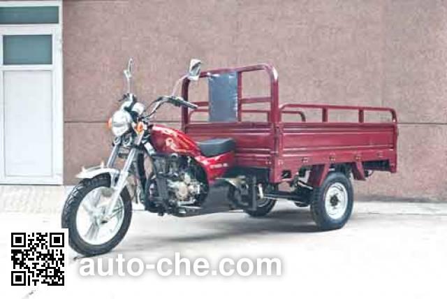 Shenying SY150ZH-20C cargo moto three-wheeler