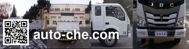 Jinbei SY3044BZ8Z9Q dump truck