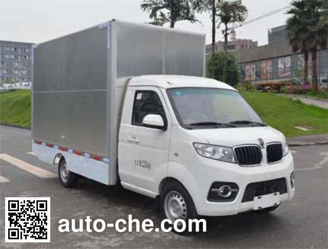 Jinbei SY5020XSH-YC5AP mobile shop