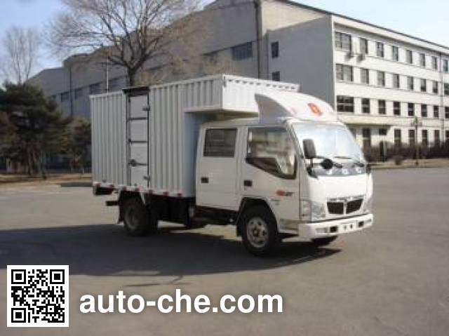 Jinbei SY5024XXYS-K1 box van truck