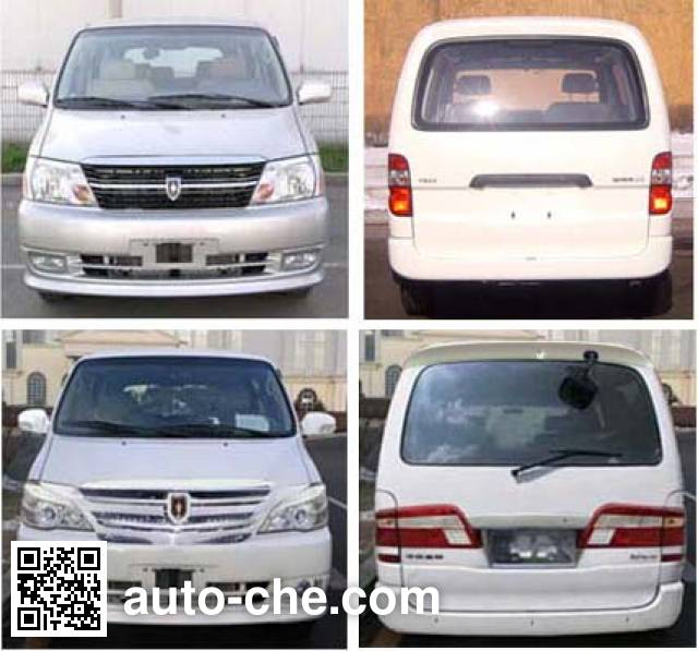 Jinbei SY5031XJCL-X2SBG inspection vehicle