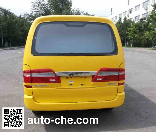 Jinbei SY5031XXHL-D4S1BG29 breakdown vehicle