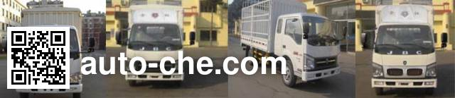 Jinbei SY5044CCYBF-AT stake truck