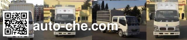 Jinbei SY5044CCYSQ1-LQ stake truck