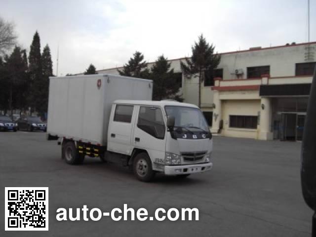 Jinbei SY5044XXYSH-MA box van truck